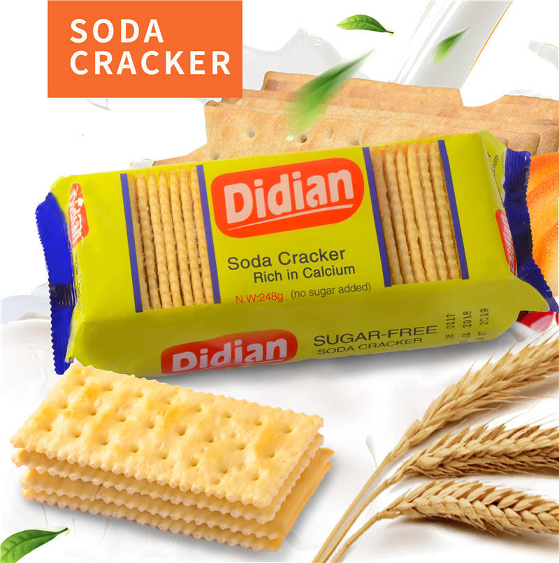 Logo Customization Calcium Biscuits 248g Rich In Calcium Milk Crispy Replacement Meal Healthy Family Soda Cracker Biscuits