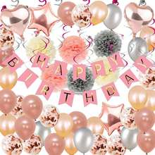 Birthday Decorations Happy Birthday Party Decoration Kit Rose Gold Decorations Paper Pom Poms Party Supplies for Girls Women