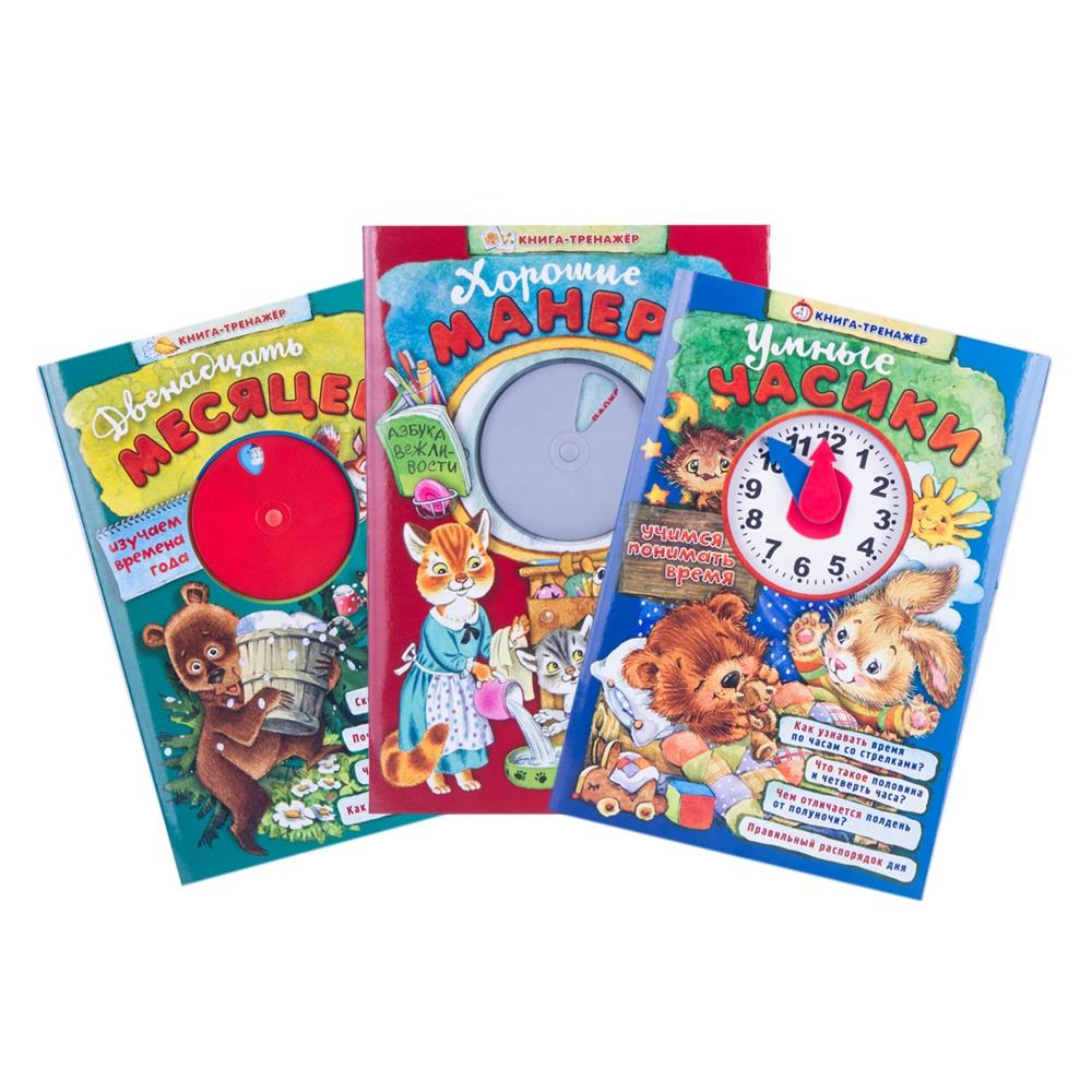 Hot Selling Hardcover Bildung Kinder Story Books 4 CMYK Board Book Printing für Kinder lesen