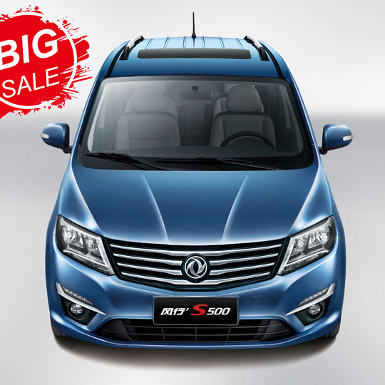 hot sales chinese car S500 with high quality 7 seats car mpv for promotion