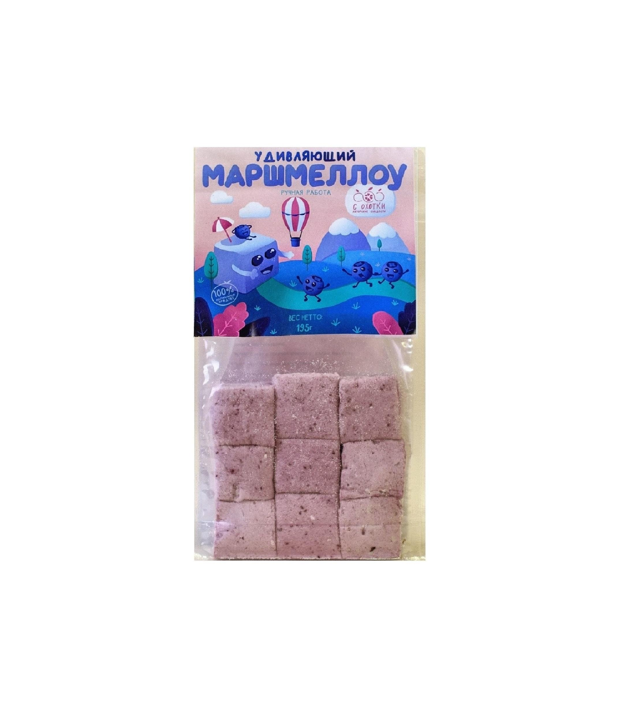 Sweet Candy Natural Handmade Confectionery Amazing Blueberry Marshmallow