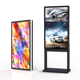 Equipment Advertising Outdoor Advertising Display 32 43 55 Inch Outdoor Lcd Tv Wall Equipment Video Monitor Totem Machine Outdoor Advertising Screen Display