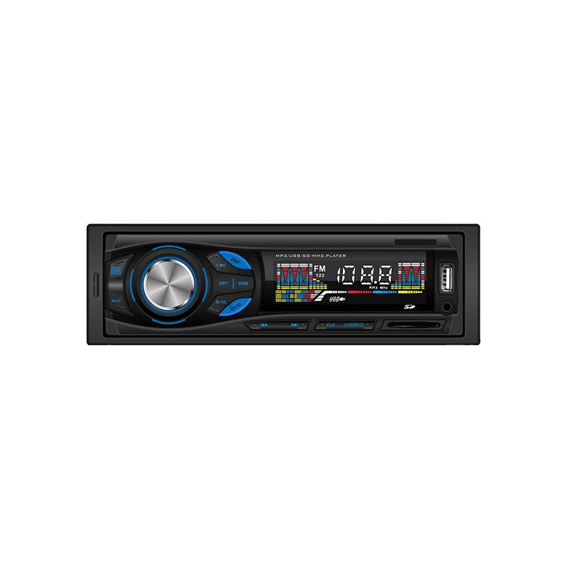 MP3 Multimedia Single Din Player(NO DVD) Modulator Stereo USB Car Tape Touchscreen MP3-Player mit BT