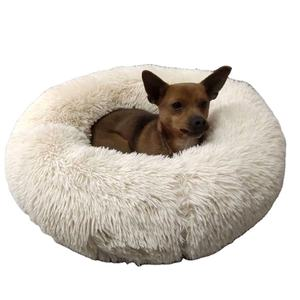 washable cute soft plush donut round comfy pet cat dog sofa bed mats luxury dog cat dog pet bed
