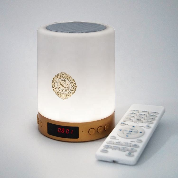 Muslim LED Touch Lampu <span class=keywords><strong>Quran</strong></span> Speaker With Remote Control