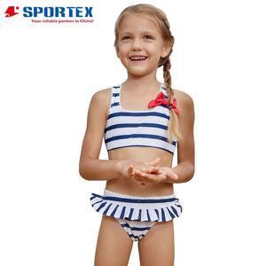 Julysand Baby//Toddler Girls Rainbow 2 Piece Tankini Swimsuits 20G056