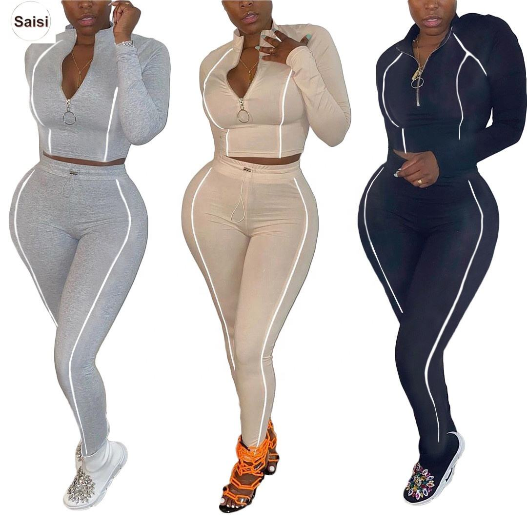 Fashion Fall Reflective Clothing Women Ladies Matching Jogging Pant Sets 2020 Women Sweat Pants Suits 2 Piece Outfits Joggers