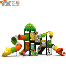 best quality children outdoor playgrounds /amusement park facility