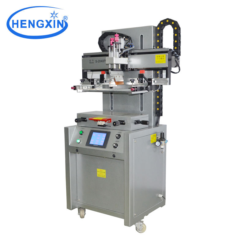 S-2030P SMT screen printer /silk screen and pcb automatic press printing machines/press screen printing machine