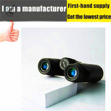custom printed moonlight night vision zeiss 8x42 binoculars for Promotion
