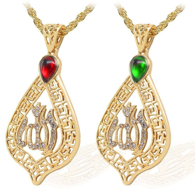 New Design 18K Gold Plating Crystal Ruby Gemstone Waterdrop Necklace Muslim Allah Pendant Religious Islamic