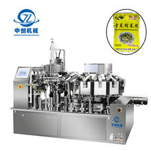 rice bulk vacuum packing machine meat