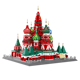 Wange New Architecture Construction Toys The Saint Basil's Cathedral Building Blocks