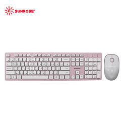 colorful PC Wireless Keyboard and Mouse set