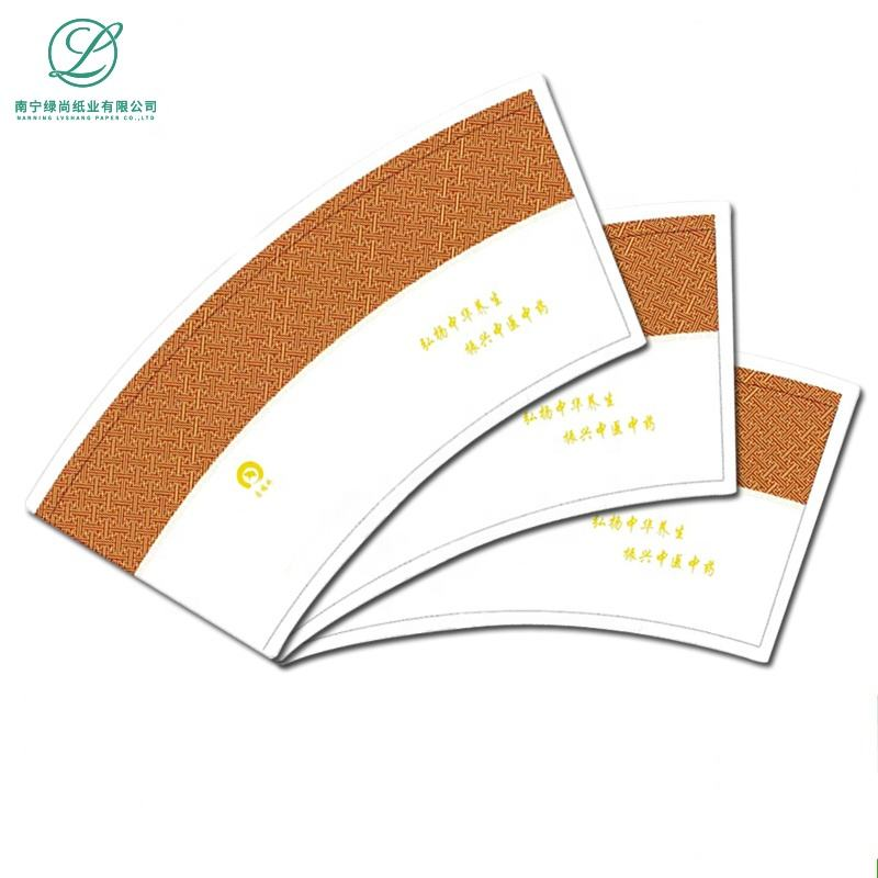 Disposable virgin wood pulp style pe coated paper cup fan with specialty paper