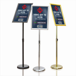 Portable aluminium Poster Stand Snap frame