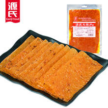 Genji food Wholesale price of spicy snacks for bean products spicy snack spicy soybean 230g Yuan's old style spicy beancurd