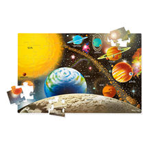 High Quality Solar System Floor Puzzle (48 pc)