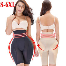 Tummy Control Panty High Waist Shaper Leggings Girdle Shorts Underwear Women Hips And Buttock Body Trainer Thigh Padded Panties
