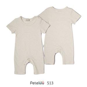 Baby Organic Cotton Strip Children Infant Clothes Romper
