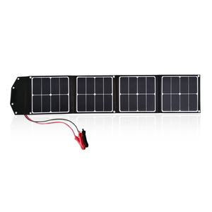 Hot sale solar panel folding solar kit 50w 4fold 12.5w small size portable light weight for charging 12v battery camp powerbank