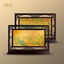 A famous Chinese painting made on gold foil A Thousand Li of Rivers and Mountains