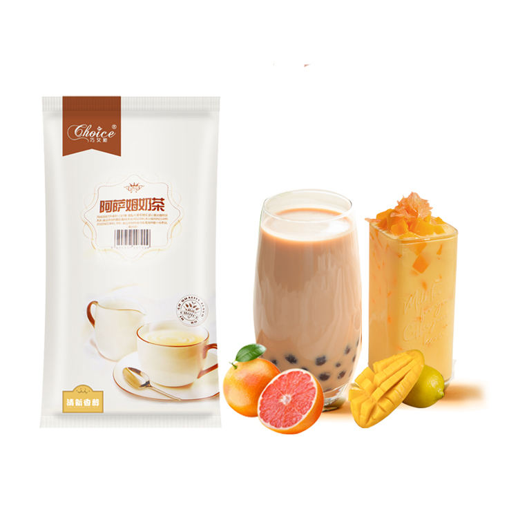 Instant Milk tea Powder Fruity Pearl Milk Tea Shop Beverage Ingredients