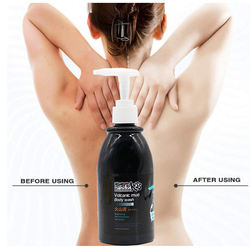 Volcanic Mud Shower Gel lasting whitening body wash shower g