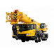 Brand new Cheap 25 Ton QY25K5 QY25K5-I 5 section booms Truck crane for sale