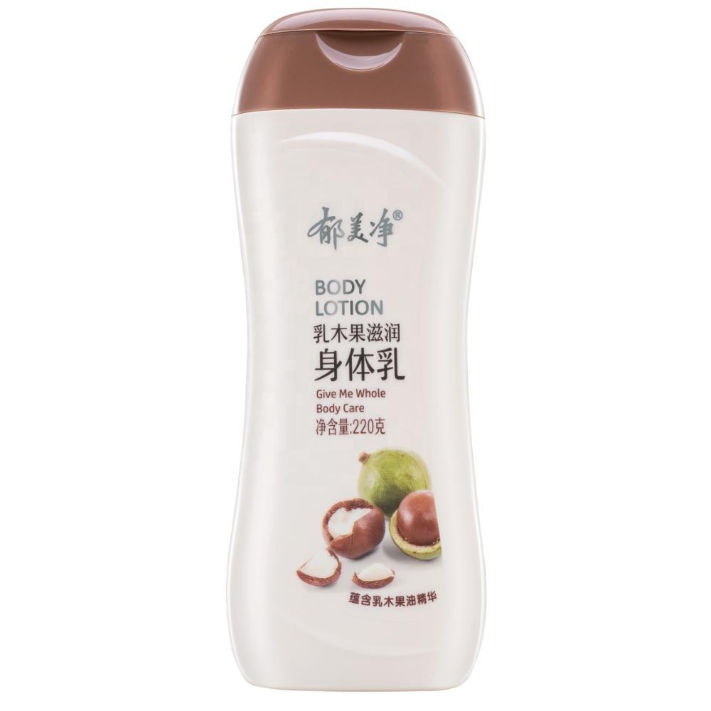 Body Cream Lotion Perfume Body Lotion Baby Body Lotion
