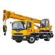 Popular top brand XCMG 12ton mini 4x4 truck crane XCT12L4 qy12 cheap price for sale