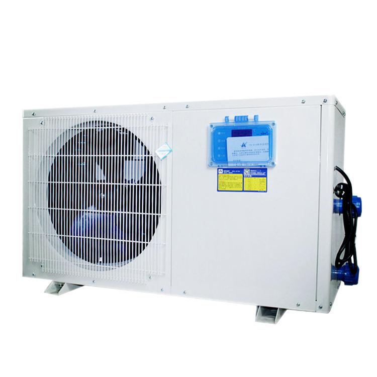 High end mini closed air blast cooled chiller aquarium machine