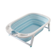 New products plastic New style foldable baby bathtub/good folding baby bath tub with portable fold bathtub