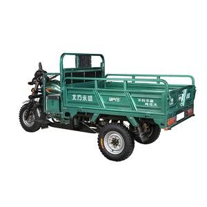 3 Wheel Motorcycles 250cc Heavy Load 3 Wheel Motorcycles Agricultural Engineering Vehicles