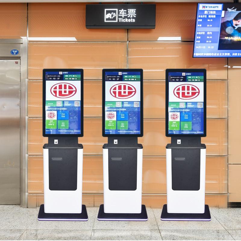 中国メーカーライブラリ法案オールインワンスマート支払現金アクセプタタッチスクリーン atm 銀行課金 pos キオスク自動販売機