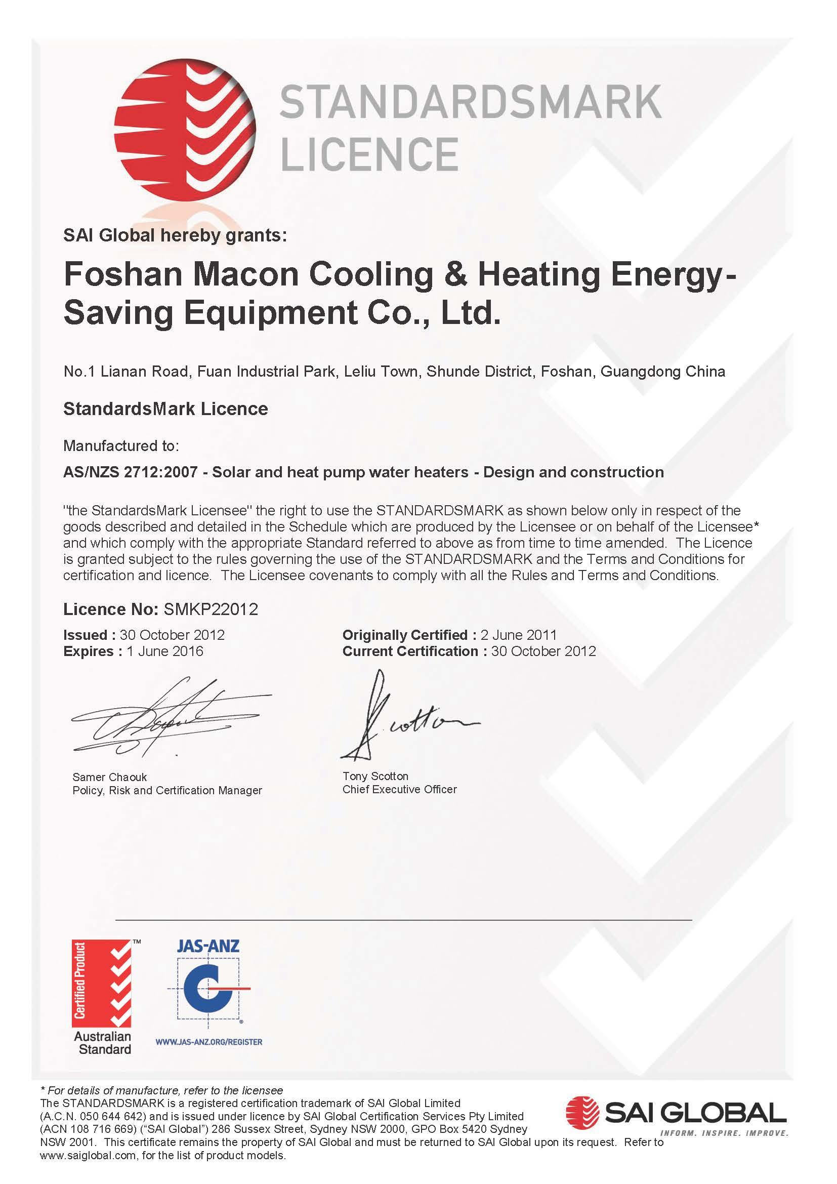 Company Overview Foshan Macon Cooling Amp Heating Energy