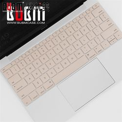 "BUBM Hiqh Quality Custom Laptop Protector Silicone Keyboard Cover For Mac air pro 12"" 13"" 15"""