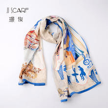 Wholesale colorful woman printed newest design long silk scarf