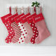Wholesale Personalised Monogrammed Christmas Red And White Stocking With Pom Pom