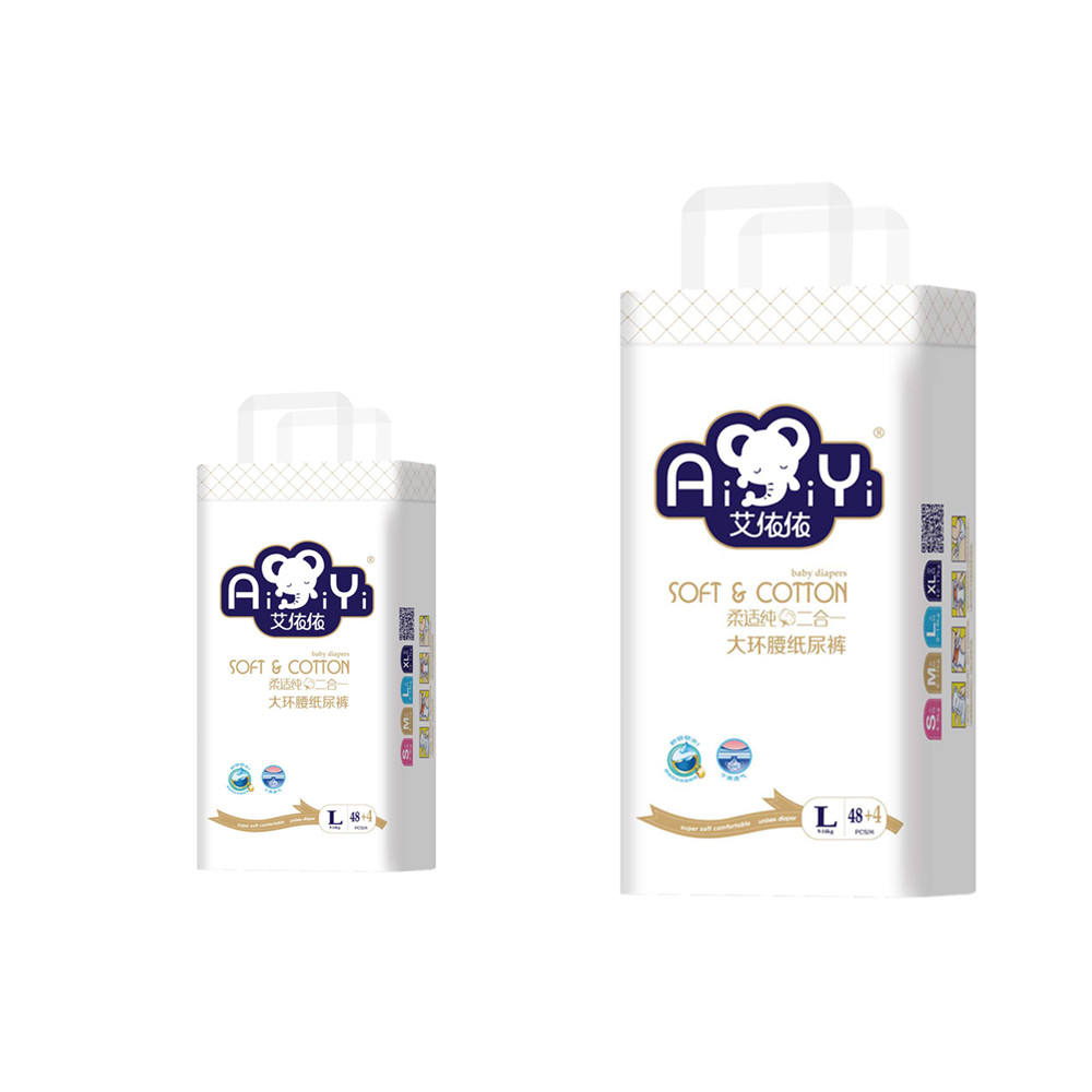 Reliable quality manufacturers in China smart baby diapers and pantis in cartons