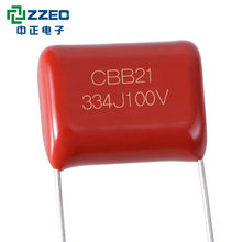 Cbb21 22 334j 400v 630v P=15mm  Metalliazed Polypropylene Film Capacitor