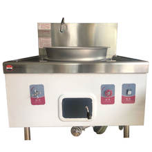 for Restaurant Hotel Restaurant School Hospital Stainless Steel Kitchen Equipment Chinese Burner Gas Stove