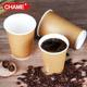 Custom Logo Designs Disposable Coffee Vending Paper Cups With Sleeve For Vending Machine