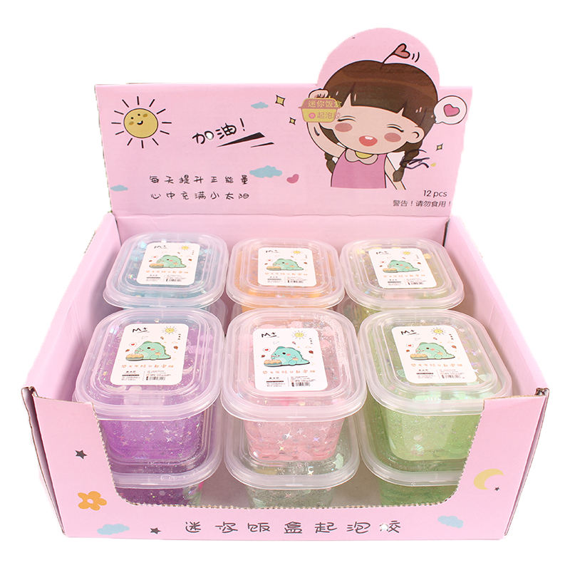 Dinosaur lunch box foaming glue M glue slime slime girl heart net red foaming mud factory direct sales
