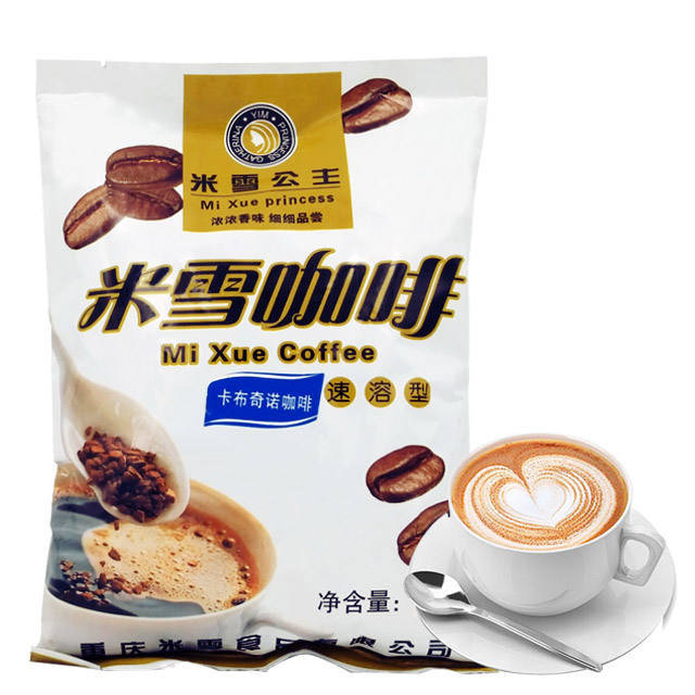 3-in-1 Instant Cappuccino Coffee Powder 700g Strong Quality Authentic Coffee Bean for Office Coffee Breaking