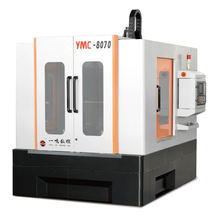 Maxtors Middle Size High Speed China 3 axis Gantry CNC Engraving and Milling Machine for Metal Machining FANUC SIEMENS YMC-8070