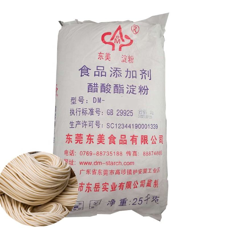 food ingredient starch for wet noodles modified starch manufacturer in China