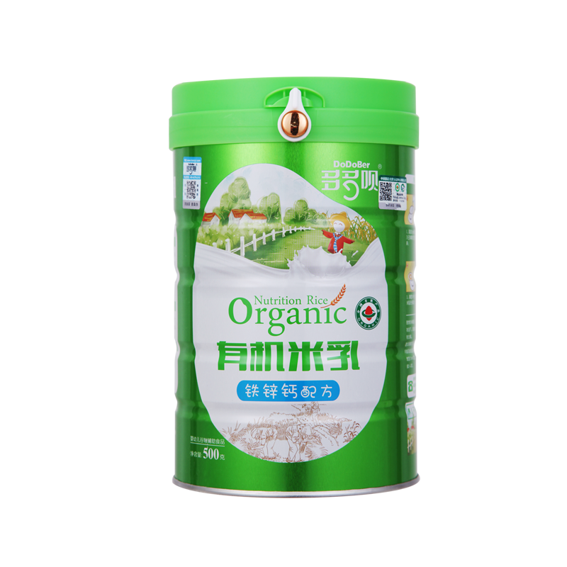 cereal food Organic baby cereal Rice cereal Baby food infant nutrient rice flour