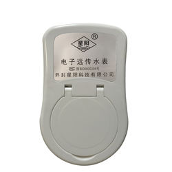 China supplier photoelectric direct reading valve modbus water meter with valve