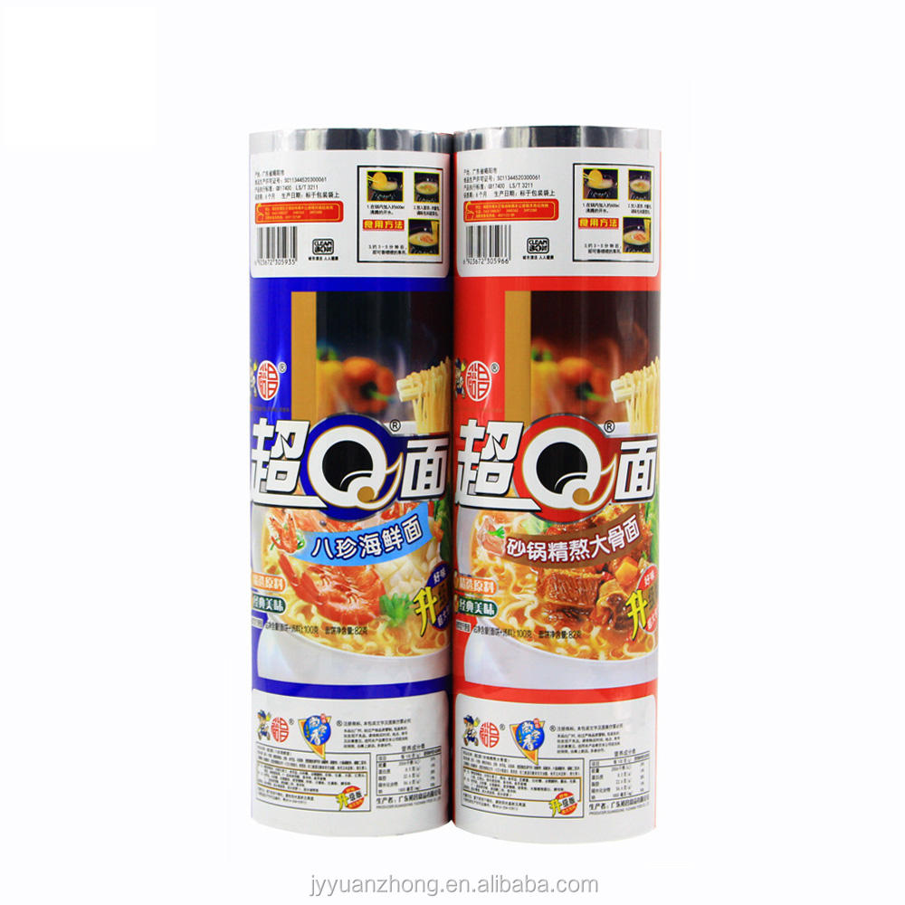 Custom printing packaging biodegradable aluminum foil laminating roll film for noodle/food packing